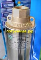 Скважинный насос 84мм Водолей БЦПЭ 0,3-63