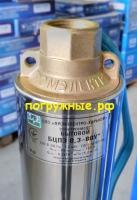 Погружной насос 3,3 дюйма Промэлектро БЦПЭ 0,3-80